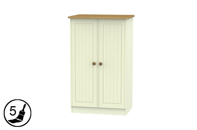 Solent 2ft6in Plain Midi Wardrobe