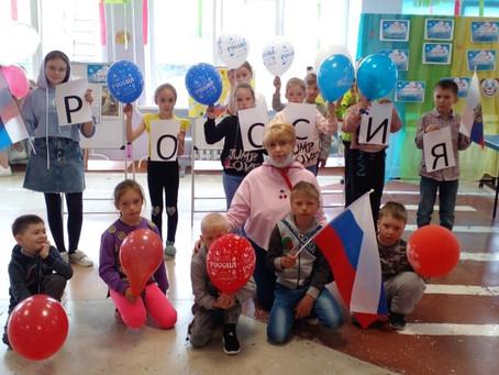 День России в лагере «Гармония»