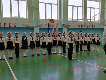 Месячник патриотического воспитания в школе