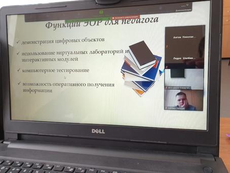 Заседание районной открытой кафедры учителей  естественно-научного цикла и ОБЖ