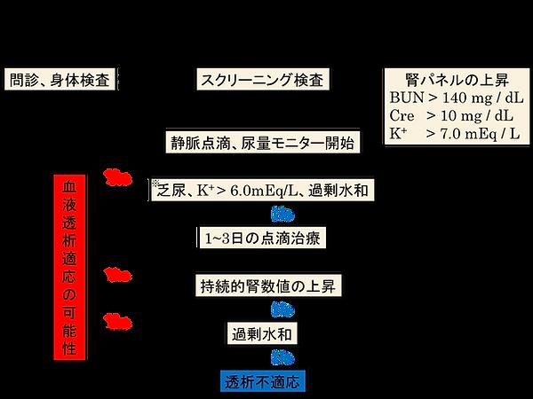 image-12.png
