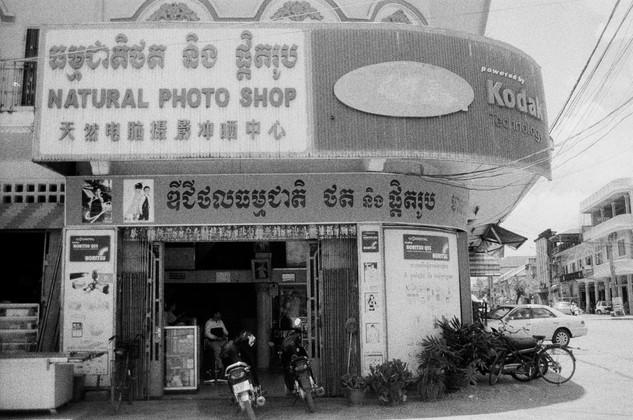 Natural Photo Shop.jpg