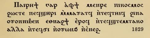 Coptic_John_3_16.png