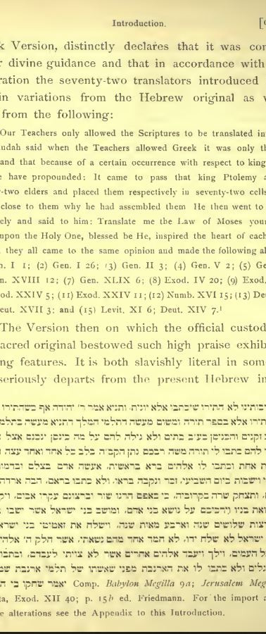 intro-to-hebrew-bible-3.JPG