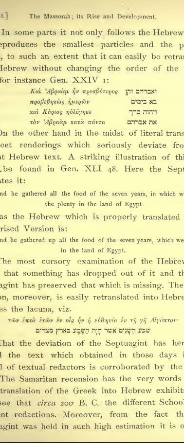 intro-to-hebrew-bible-4.JPG