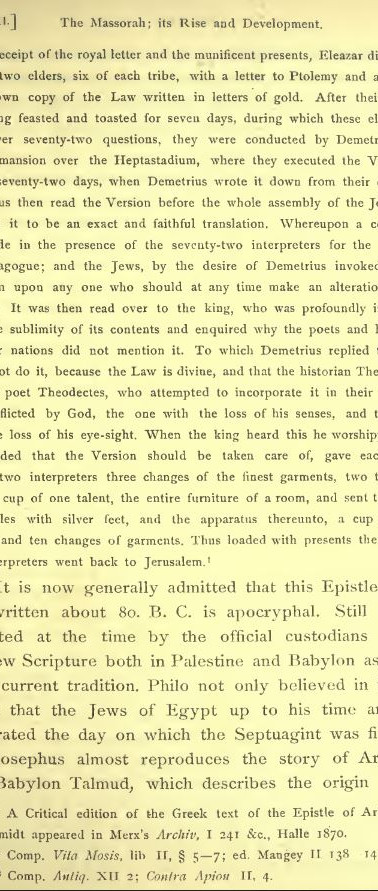 intro-to-hebrew-bible-2.JPG