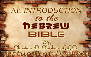 introduction-hebrew.jpg