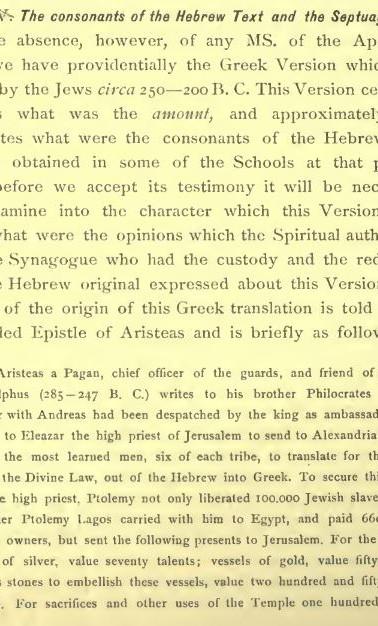 intro-to-hebrew-bible-1.JPG