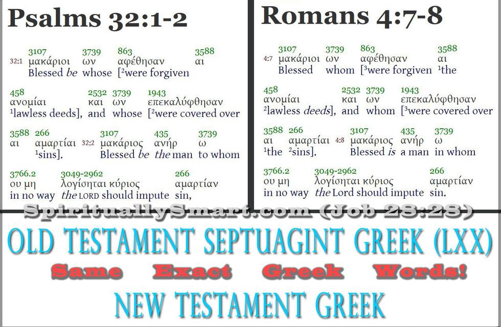 romans psalms sept para3.jpg