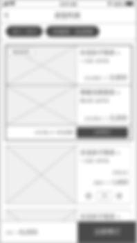 房型列表.jpg