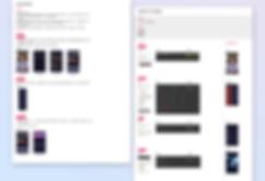 MIGU_design system 2.png