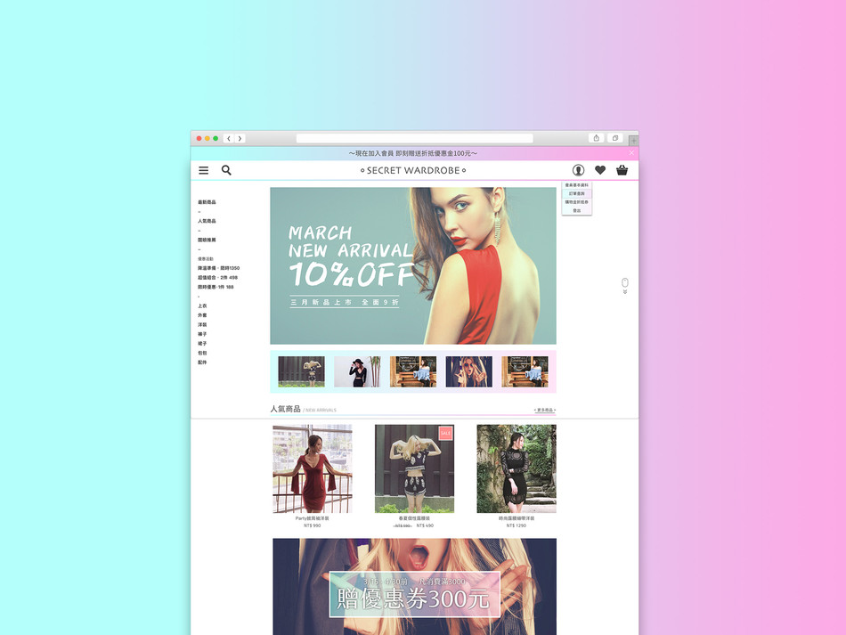 Web UX Design Collection