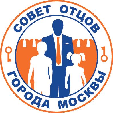 Совет отцов Москвы