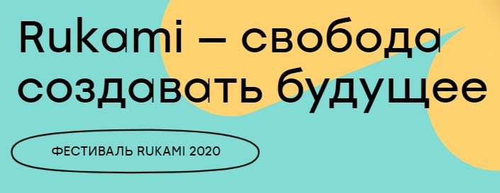 2020-08-12_23-35-12