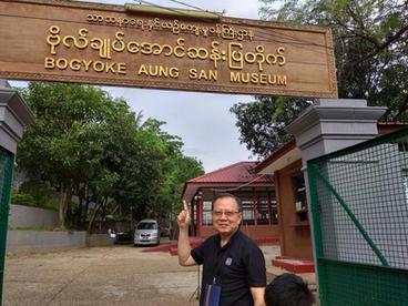 Myanmar - Fam Trip