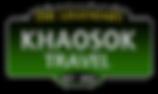 Khaosok Travel guide