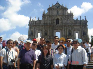 China - Hong Kong - Macau