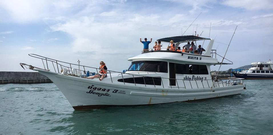 Fising Boat Phuket