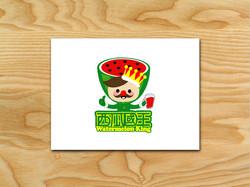 標誌設計,cis設計,小店logo,品牌logo設計