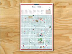旅圖台北地圖設計