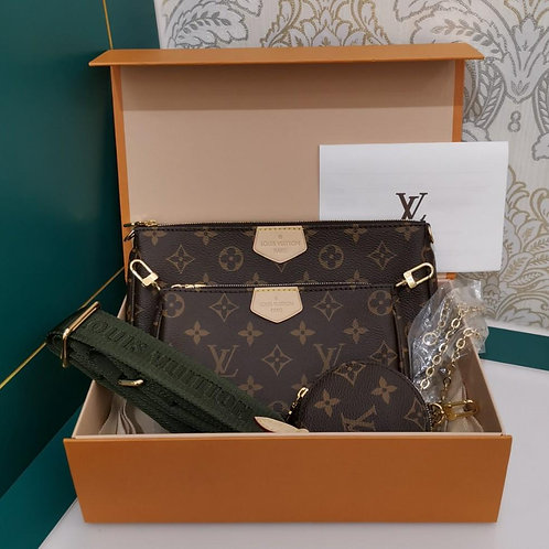 BNIB LV Louis Vuitton Multi Pochette Accessories in Khaki