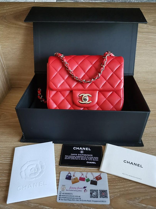 #27 LNIB Chanel Classic Mini Spaure Flap Coral Red Lamb with SHW