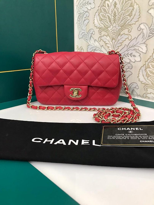 #25 Like New Chanel Mini rectangular Fuchsia/Red Lamb GHW