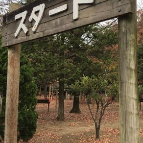 平島FAと町田りす園