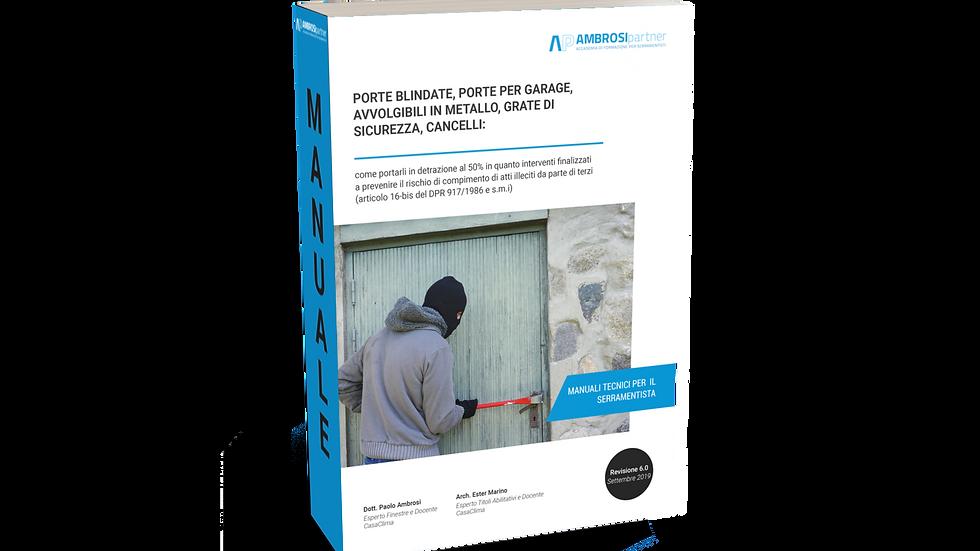 Guida: Le detrazioni per la sicurezza (Versione E-BOOK pdf)