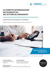 Manuale IVA (Agg 12.0 07-19).jpg