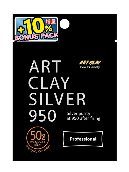 Art Clay Sterling 50gm Sterling Silver Clay