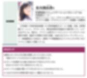 スクリーンショット 2020-07-24 20.34.16.png