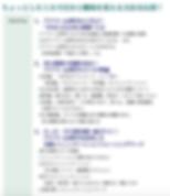 スクリーンショット 2020-07-24 20.37.49.png