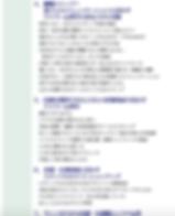 スクリーンショット 2020-07-24 20.38.06.png