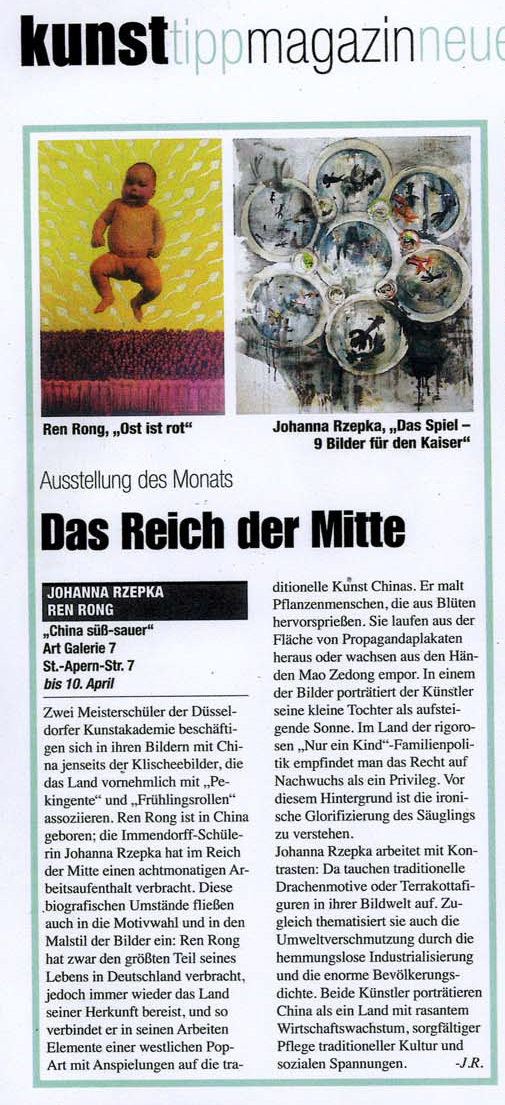 Kölner Illustrierte, April 2010