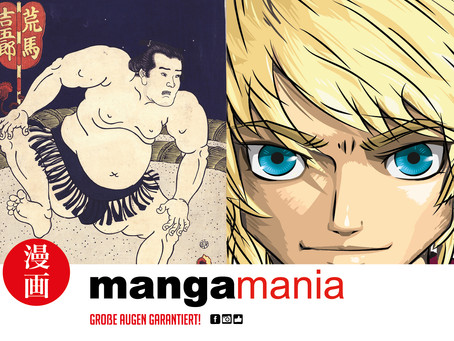 MANGAMANIA - Große Augen garantiert