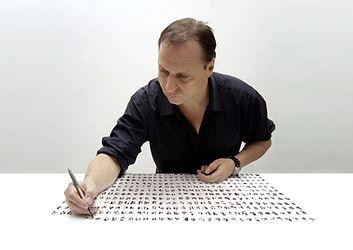 R. J. Kirsch, Künstler der ART Galerie 7, Köln