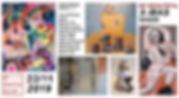 xmas site banner2.jpg