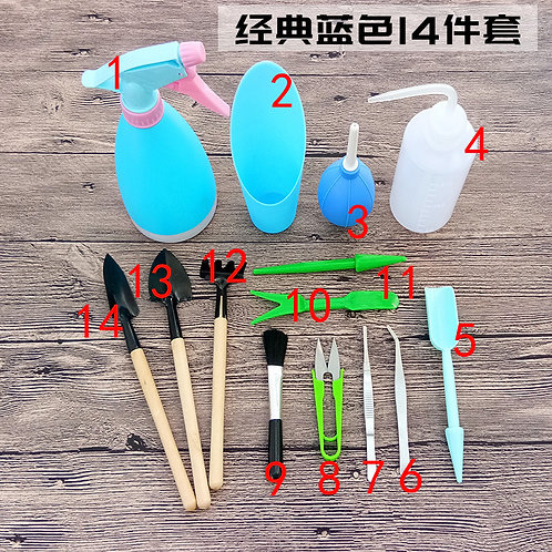 ST002 | Succulent Planting Tool Set 14 Pieces 多肉工具14件套