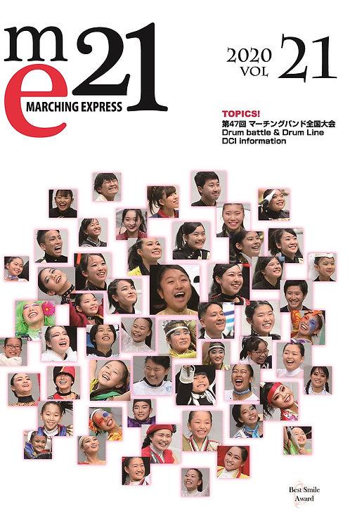 MarchingExpress21 Vol.21