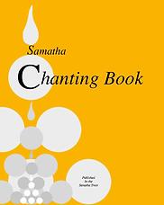 Samatha Chanting Book Cover.png