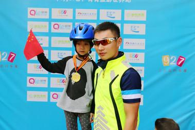 首届927少儿自行车赛-100-20150927.jpg