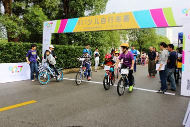 第二届927少儿自行车赛-032-20151107.jpg