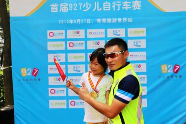 首届927少儿自行车赛-107-20150927.jpg