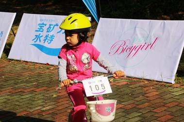首届927少儿自行车赛-12-20150927.jpg