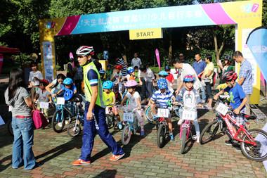 首届927少儿自行车赛-13-20150927.jpg