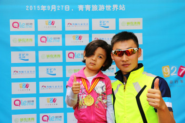 首届927少儿自行车赛-128-20150927.jpg