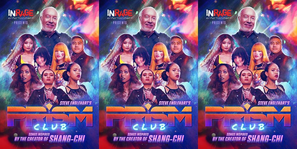 Steve Englehart Shang-Chi Album