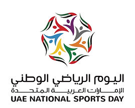 Sports National Day Logo.jpg