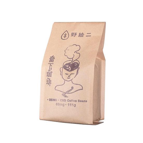 Wild12 'Being' CBD Coffee Beans 111g (88mg)